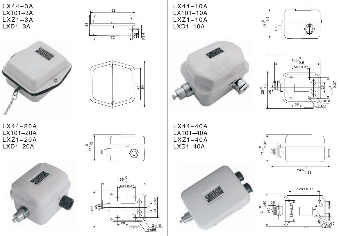 断火限位器工作原理_LX101系列断火限位器价格-技术参数-工作原理-外形尺寸及接线图 ...