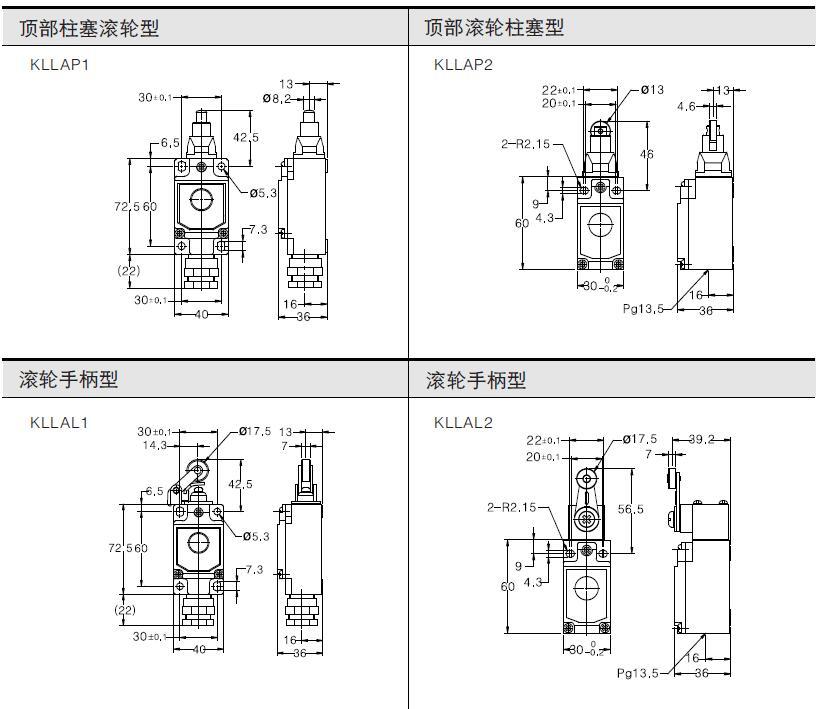电路 电路图 电子 工程图 平面图 原理图 818_709