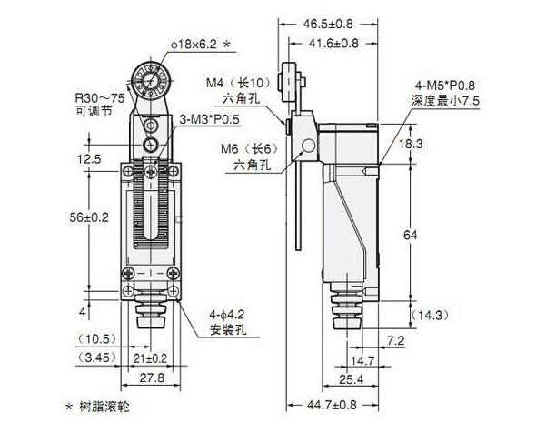 D4V系列行程开关外形尺寸图