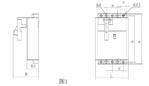 GLRB(WGR)系列隔离开关熔断器外形安装尺寸